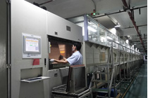 VCP Electroplating Machine